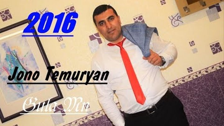 JONO TEMURYAN Gula Mn 2016 nu