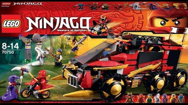 70750 LEGO Ниндзяго Мобильная база Ниндзя