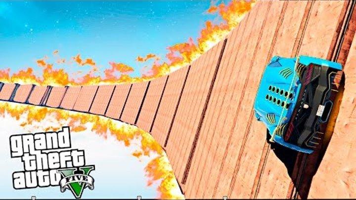 БЕЗУМНАЯ ОГНЕННАЯ РАМПА - GTA 5 Online - карты на прохождения #263