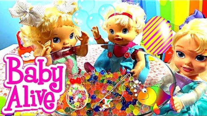 ❤ Беби Элайв Соня Катя Куклы пупсики играют в рыбалку в шариках орбиз с Эльза из Холодное сердце