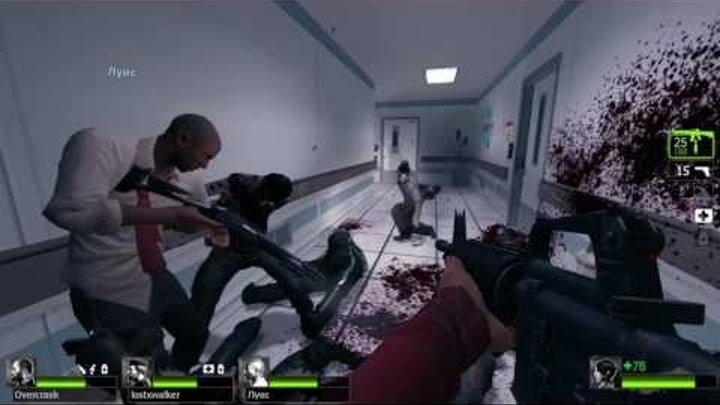 Left 4 Dead 2 # 17 - ЛАБОРАТОРНЫЕ КРЫСЫ!! - кооперативное прохождение на русском