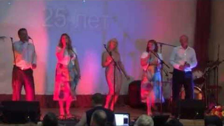 """Группа """"Восход"""" 25летие (концерт) г.Задонск 2014"""