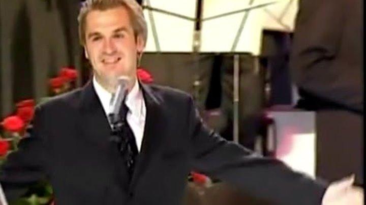 """Александр Пономарёв """"Я люблю вас..."""" - концерт 2004 (480p)"""