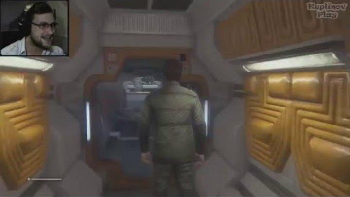 Куплинов Плей - смешные и страшные моменты в Alien: Isolation #1