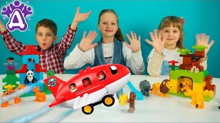 Играем конструктором ЛЕГО ДУПЛО - Вокруг света. Видео для детей.Игры для детей.LEGO DUPLO for kids.