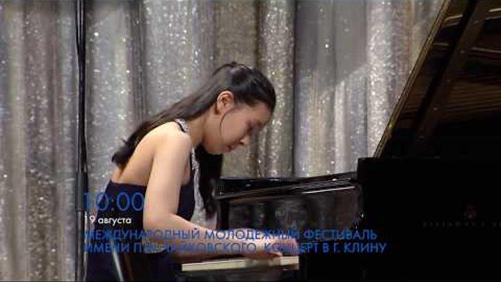 Международный молодежный фестиваль имени П. И. Чайковского. Концерт в г. Клину