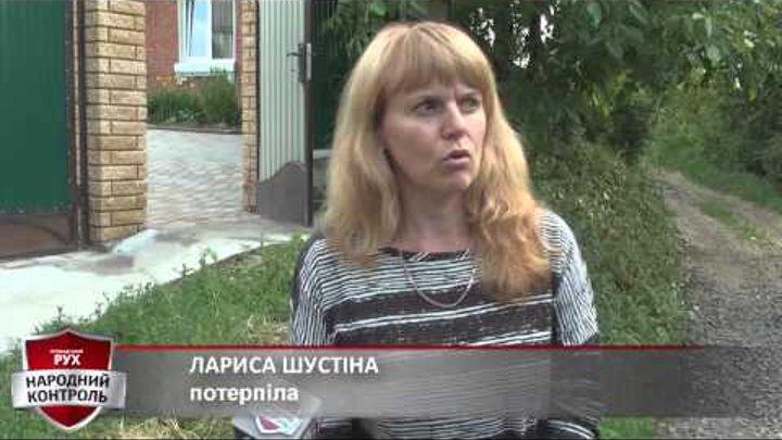 25 06 «Народний Контроль» у Хмельницькому вимагає покарати міліціонера, який облаяв жінку Хмельницьк