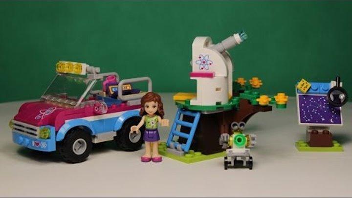 LEGO FREINDS - OLIVIA'S EXPLORATION CAR, 41116 / ЛЕГО ФРЕНДС - ЗВЕЗДНОЕ НЕБО ОЛИВИИ, 41116.