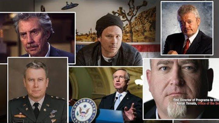 Пентагон и НЛО, ч.2 - секретность, отрицание и кто есть кто