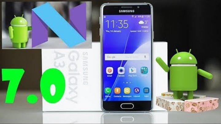 Прошивка телефона Samsung Galaxy A3(2016) модель: SM-A310F до Android 7.0