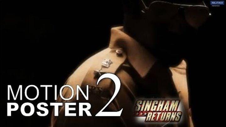 SINGHAM RETURNS | MOTION POSTER # 2