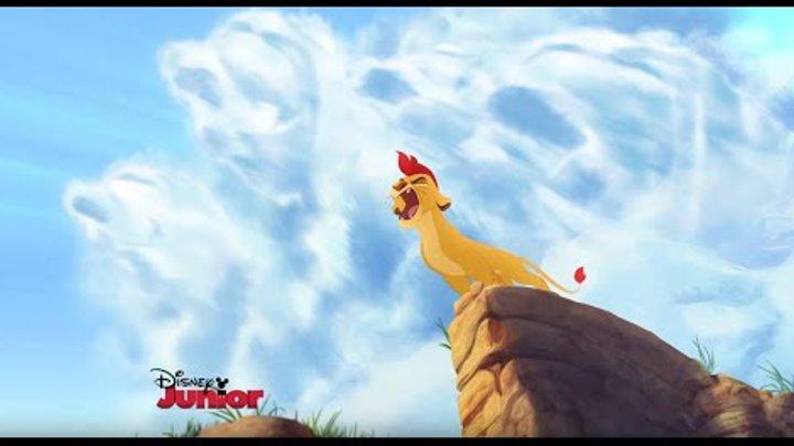 «Страж-лев» (The Lion Guard): «Возвращение рыка» | русские субтитры