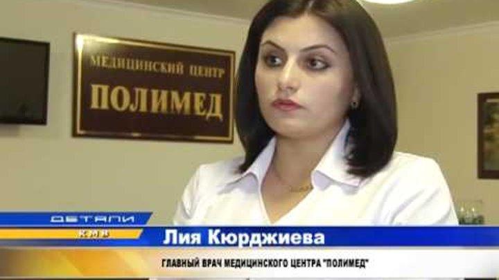 """""""ПОЛИМЕД"""" - ТВ канал СТС"""