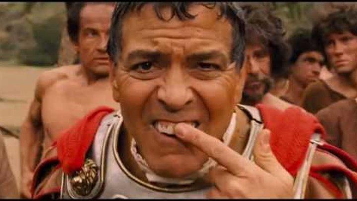 Да здравствует Цезарь. Дублированный трейлер