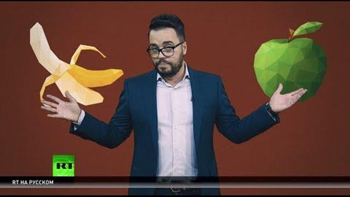 CNN против «фейков»: американский канал в своём новом проморолике научился отличать яблоко от банана