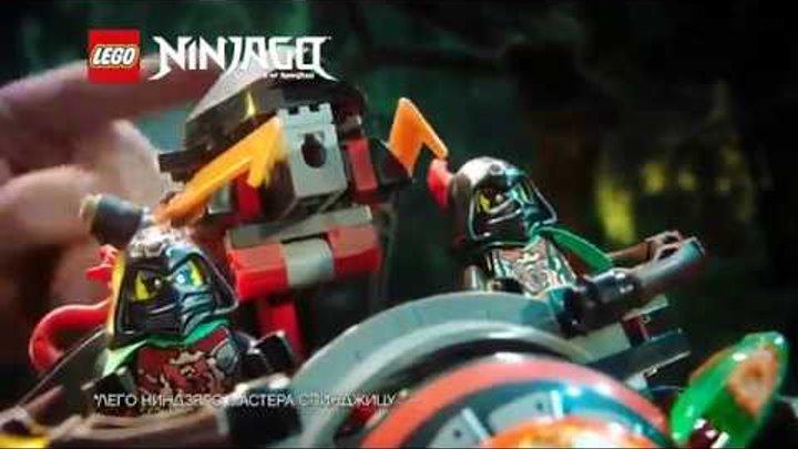 Новые наборы 2017 - LEGO Ninjago