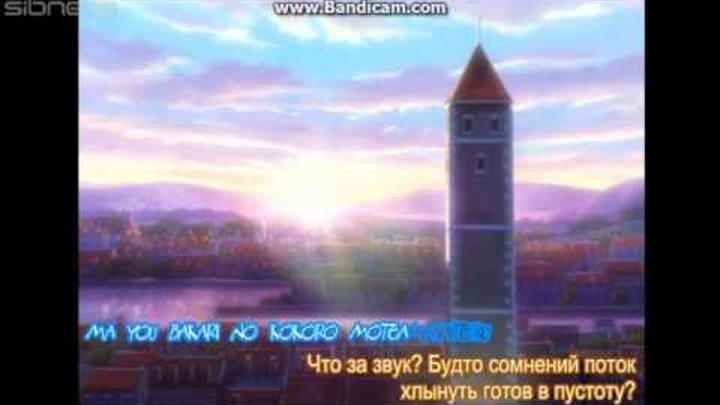 Стальной алхимик (ТВ-1) 1 опенинг