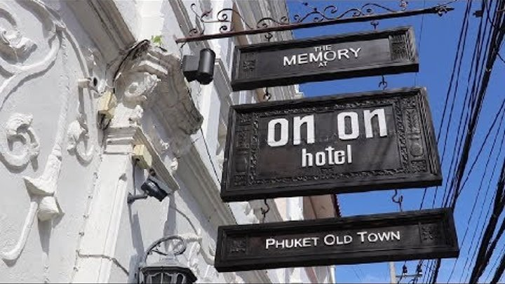 "Wonderful Thailand: ""On On Hotel"" из х/ф ""Пляж"" с Ди Каприо. Ночной рынок Пхукет-Тауна"
