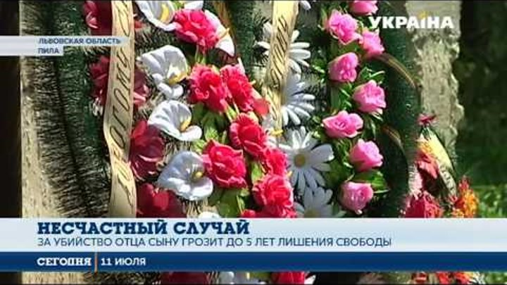 Во Львовской области ночная охота закончилась трагедией