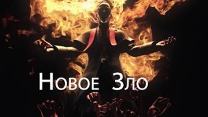 The Evil Within 2 глава 8 9 Новое зло