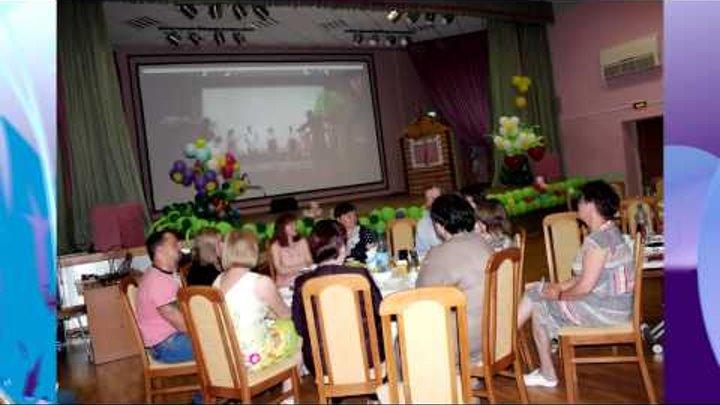 День приемной семьи в ГКУ ДДИ Южное Бутово 26 05 14