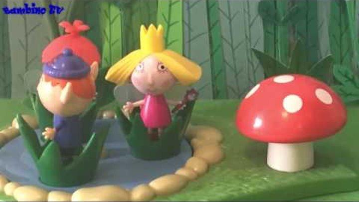 Маленькое королевство Бена и Холли. Новая серия. Урок магии. Мультик из игрушек.