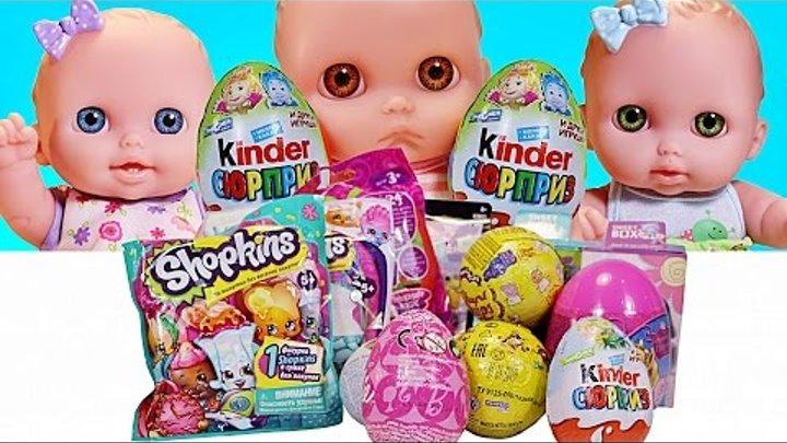 Куклы Пупсики открывают Сюрпризы: Свинка Пеппа, Миньоны, Май Литл Пони, Смешарики Игрушки Зырики ТВ