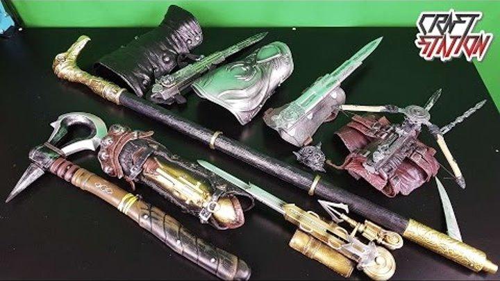 САМЫЕ КРУТЫЕ СКРЫТЫЕ КЛИНКИ ИЗ ИГРЫ Assassin's Creed Кредо убийцы