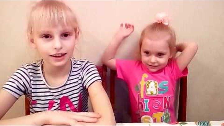 7 секунд/7 SECOND CHALLENGE / ВЫЗОВ Сделай за 7 секунд / Вызов принят. Видео для детей. Приколы.