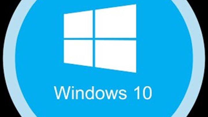 Как записать ISO образ Windows 10 на DVD диск | Запись windows 10 на диск