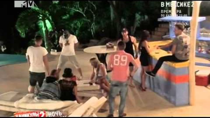 Каникулы в Мексике 2 (ночь на вилле) - 06.03.12 (2 серия)