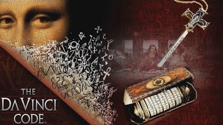 Код Да Винчи. 9 серия. Священный Грааль - не чаша!