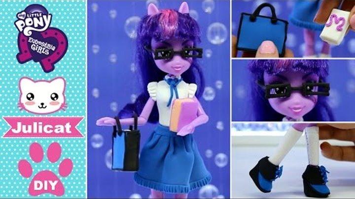 Май Литл Пони DIY Школьная форма для куклы Твайлайт Спаркл Эквестрия герлз | Легкий пластилин