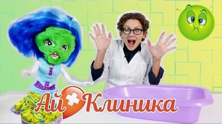 АЙ-Клиника: DJ Pon-3 (Винил Скрэтч) отравилась! Видео для детей. Май Литл Пони: Эквестрия Герлз.