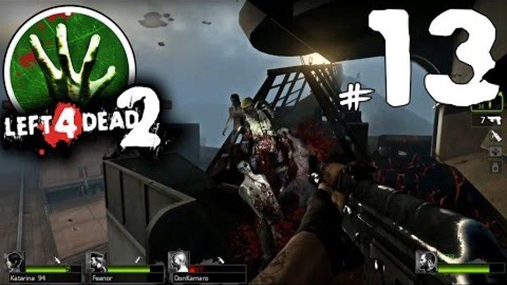 Left 4 Dead 2 #13. Корабль-призрак. Совместное прохождение на Русском (1080p 60fps)