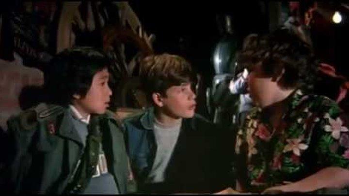 Балбесы 1985 ( The Goonies ) Trailer