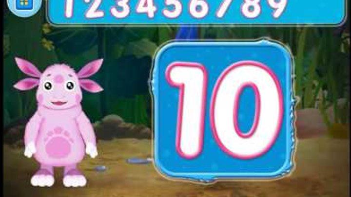 Лунтик учится считать от 1 до 10. Детские игры с Лунтиком