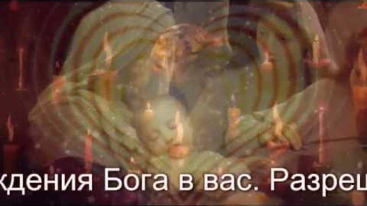 Дева Мария в Меджугорье ❤ Послание 25 Декабрь, 2014