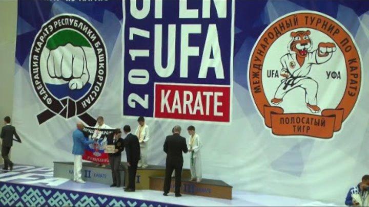 "XVI Международный турнир по каратэ ""Полосатый тигр - Open Ufa"""