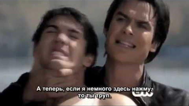 Дневники Вампира - 10 серия 4 сезон, отрывок (rus sub)