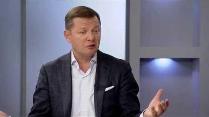 Ляшко в ефірі TV5. 1.10.2016