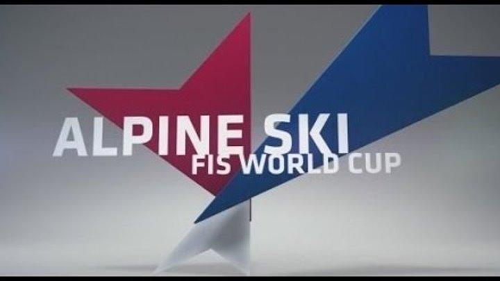 Кубок мира горные лыжи 2016-2017 Зёльден Мужчины Слалом гигант 1 я попытка