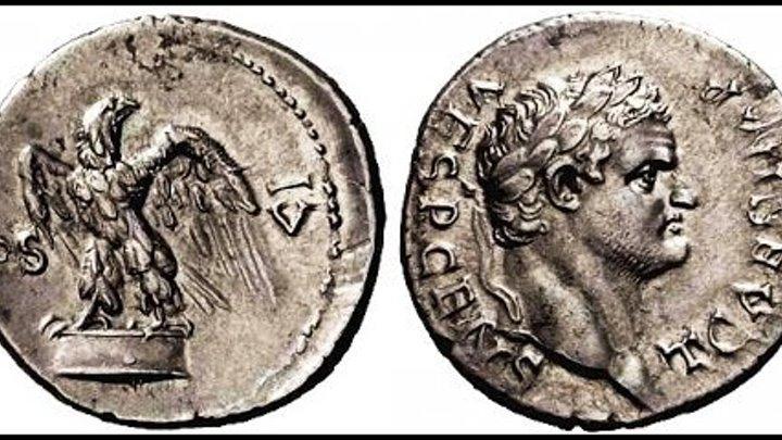 Денарий, 76 год, Монета Римской Империи, Веспасиан, Denarius, 76 AD