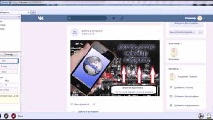 ✅ Автопостинг по группам вк 2017, Бесплатная реклама в группы Вконтакте 2017✅