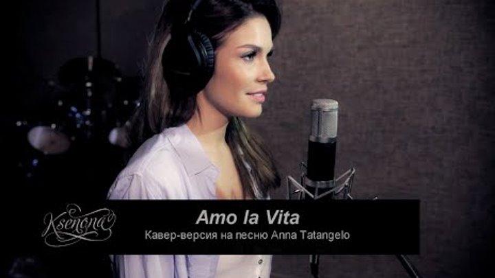 Ksenona - Amo La Vita (Anna Tatangelo cover)