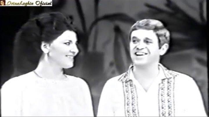 Irina Loghin si Benone Sinulescu - Mai Ionele un'te duci?