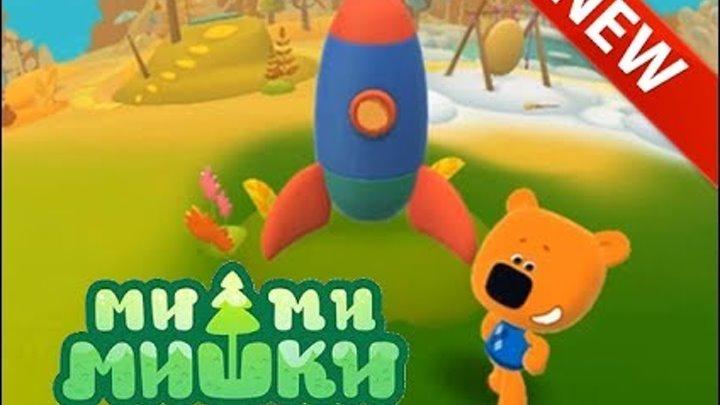 Мимимишки мультик игра новые серии 2017 года 3 серия Собираем игрушки / Mimimishki cartoon game