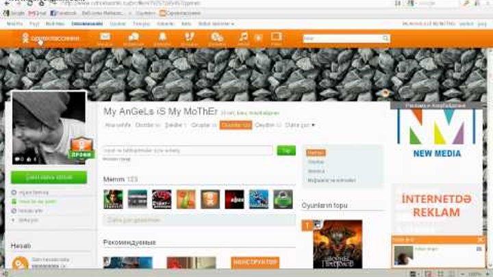 Продажа Origin аккаунтов- Origin- Максимальная защита аккаунта Origin С брута