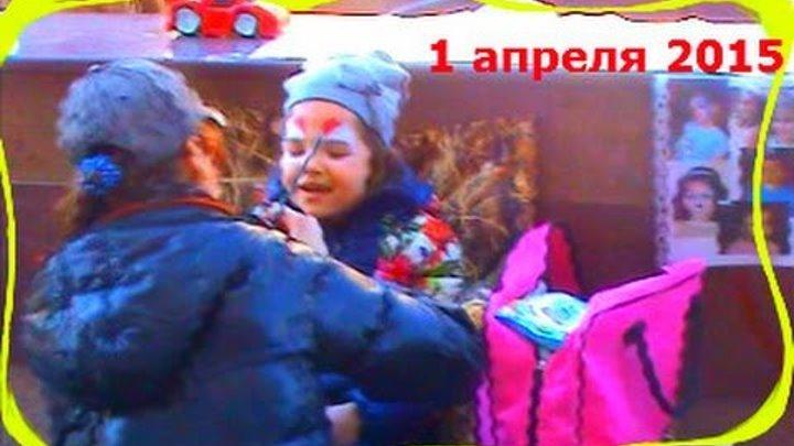 Одесса. 1 апреля 2015. Юморина традиция Одессы. Odessa. Holiday, April fool's Day.