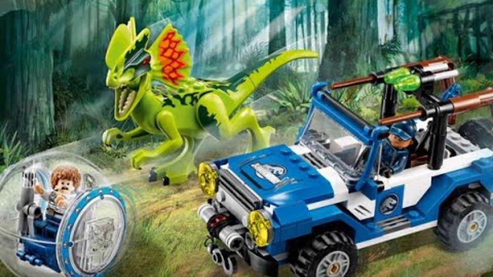 75916 Лего Засада на дилофозавра Lego Мир Юрского периода 2015
